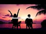 5sta Family - Снова Вместе (Sergey Kutsuev Remix)
