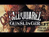 обзор игры Call of Juarez Gunslinger
