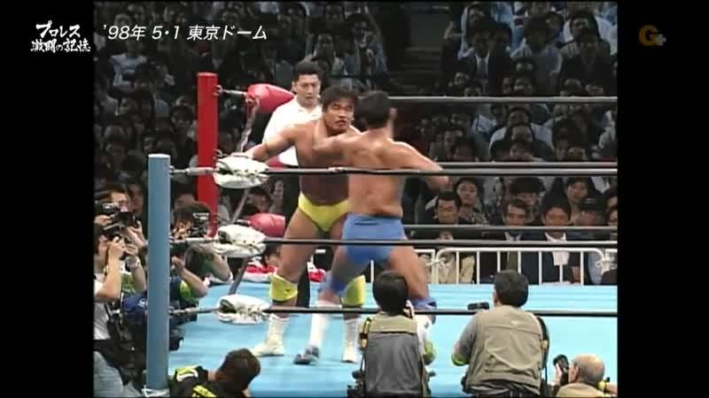 1998.05.01 - Jun Akiyama vs. Hiroshi Hase