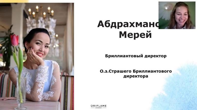 Мерей Абдрахманова. Бриллиант за год