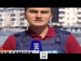 Украина сегодня новости 10 06 2014 Луганск стрельба не утихает в районе аэропорта и поселка Менталис