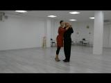 1 АЛЕКС И Рита, Танго, уровень начинающих: осанка, объятия и прогулка