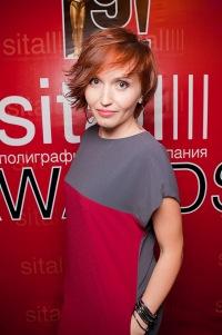 Наталья Шабалина, 12 февраля 1983, Красноярск, id9711034