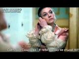 Светлана Смирнова - Я тебя никому не отдам