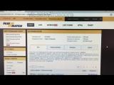 Моя ставка в БК Париматч на игру 06.09, вывод средств и Qiwi кошелек
