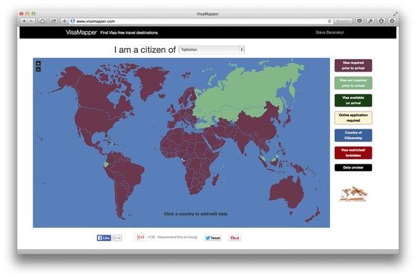 Как узнать визовый режим любой страны мира, если вы гражданин России, Украины, Белоруссии, Казахстана, … →