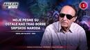INTERVJU Rodoljub Roki Vulović Moje pesme su ostale kao trag borbe srpskog naroda 17 8 2018