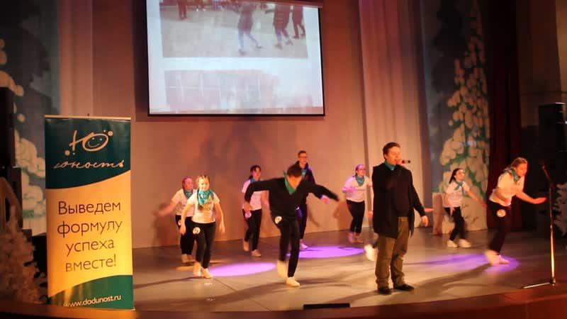 Конкурс Стихов и песен про ДОД Юность Выступление города Сарапул