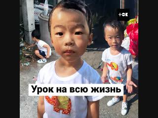 Как мама заставила сына полюбить школу