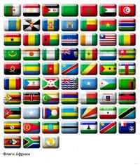 Флаги всех стран розпределенные по