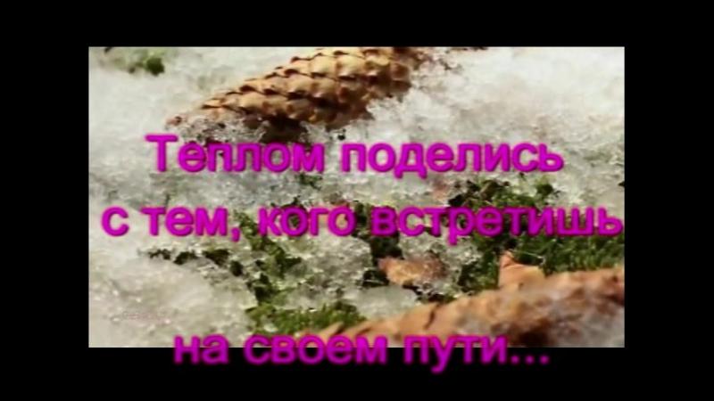 Фильм презентация Аида Низамутдинова и