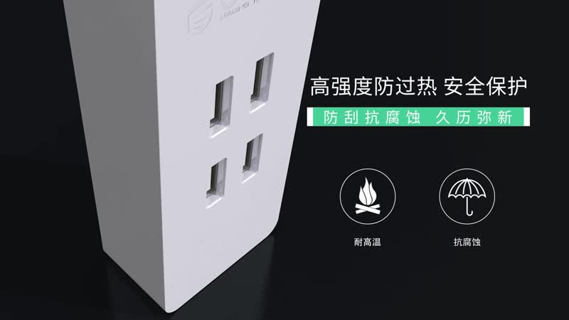 ORICO Office and home 4 Ports USB Charger Mini Smart Charger 5V2.4A DCV-4U