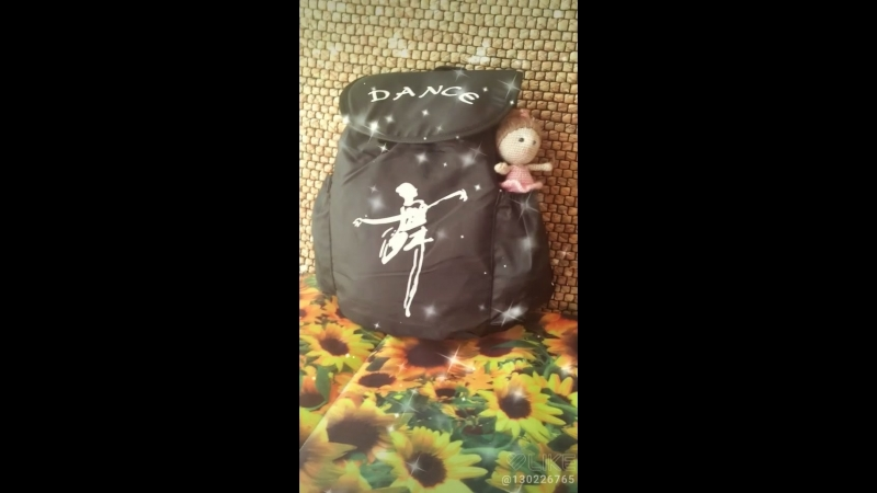 Balerinchini Артикул 00 5 4 Рюкзак плащевка с рисунком балерины и боковыми карманами