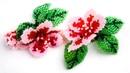 Цветы кирпичным плетением. (Часть 2/3)