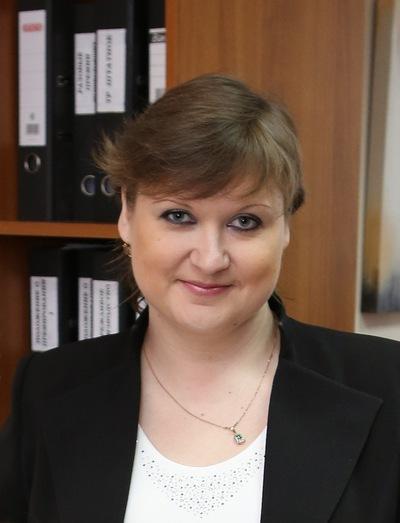 Марина Сахарова, 13 апреля , Киев, id202980149