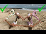 Extreme Yoga Challenge Big sisters vs Little sisters | The Rybka Twins