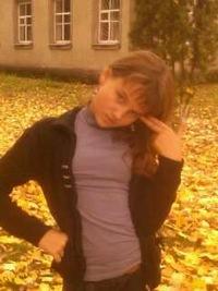 Настенька Горбач, 2 сентября , Сортавала, id188010322