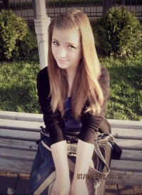 Сандра Артёмова, 9 июня , Калуга, id181946290