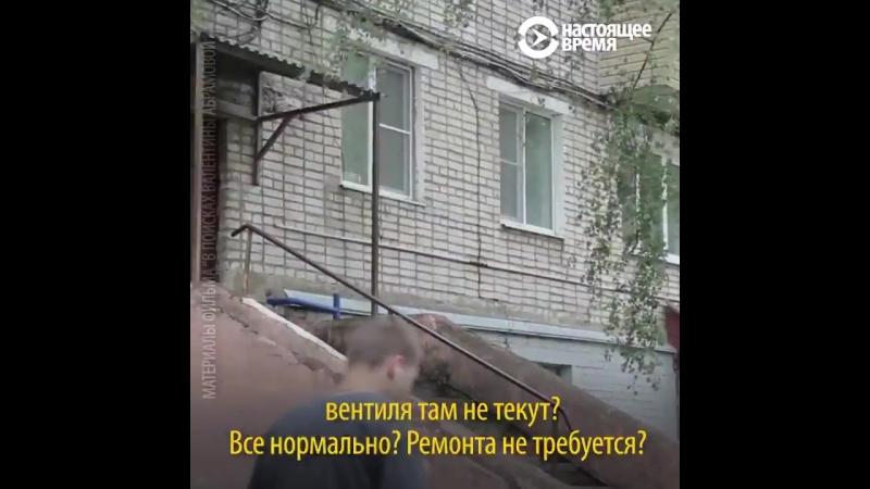 Одинокая женщина умерла в своей квартире, и 13 лет этого никто не замечал. Режиссер нашел