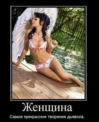 секс картинки девушек: