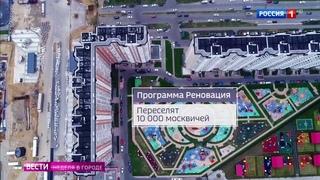 Вести-Москва • Невероятная трансформация: Москва поразила иностранных архитекторов