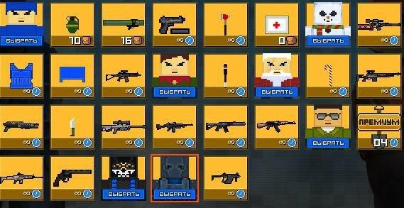 Оружие В Блокаде