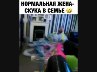 Отношения (6 sec)