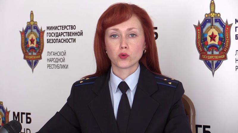 ЛНР Агенту СБУ, который делал «закладки» для украинских ДРГ, дали серьёзный срок