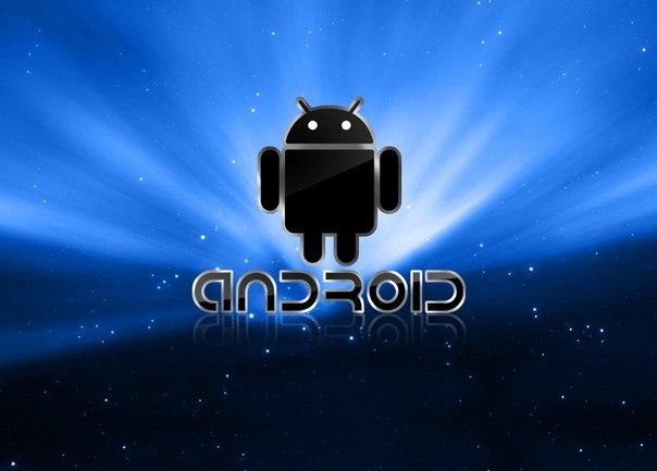 чтение fb2 на андроид