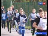 Всероссийский день бега: 15 сентября