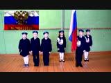 Никольские кадеты