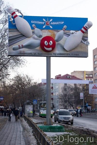 Демо версии егэ 2014 скачать, разбаловка оценок егэ по русскому языку, биология вопросы и ответы по егэ