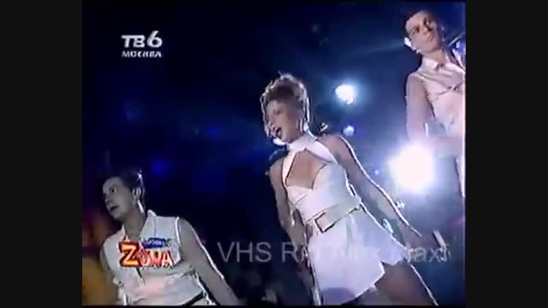 Лариса Черникова - Седьмое небо, Танец роз @ Party Zone, 17.08.1997