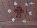 2c. Зимняя сказка 1981_DVB by SLuMeP