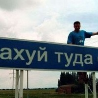 Гоша Нет, 24 мая , Уфа, id75000358