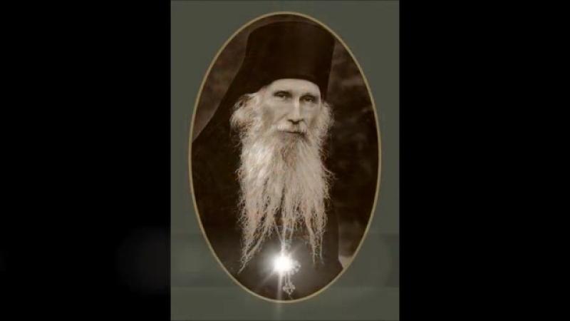 Мудрые высказывания, пословицы схиархимандрита Кирилла (Павлова)