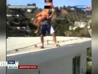 Американская порнозвезда сломала ногу при падении с крыши