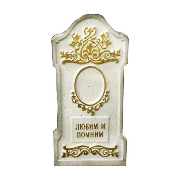 Надгробная плита из мрамора от компании ГРАНИТ МАСТЕР в городе ... | 604x604