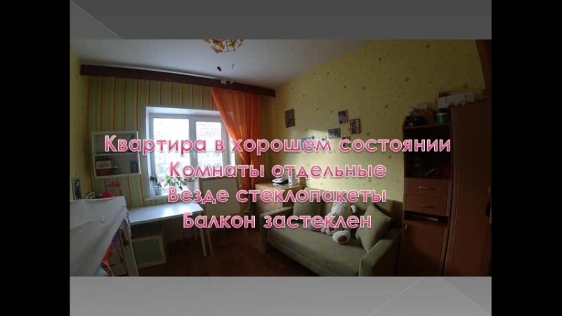 2х комнатная квартира Гайдара, 46 (45 школа)