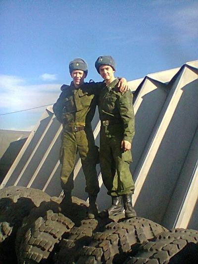 Максим Мохов, 21 декабря 1990, Москва, id20435346
