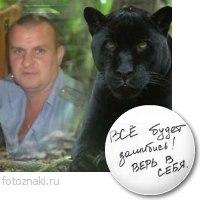 Сергей Партала, 8 июля 1991, Люботин, id168510178