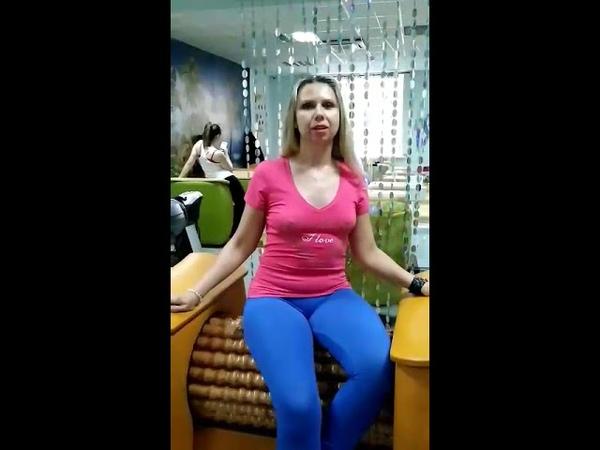 отзыв о Тонус клубе от Дарьи Гузеевой г Воронеж студенческая 12а тел 2586500