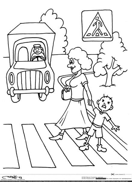 Картинки на дороге светофор