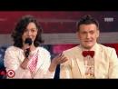 Это любовь - Дмитрий Сорокин, Андрей Аверин, Зураб Матуа и Марина Кравец