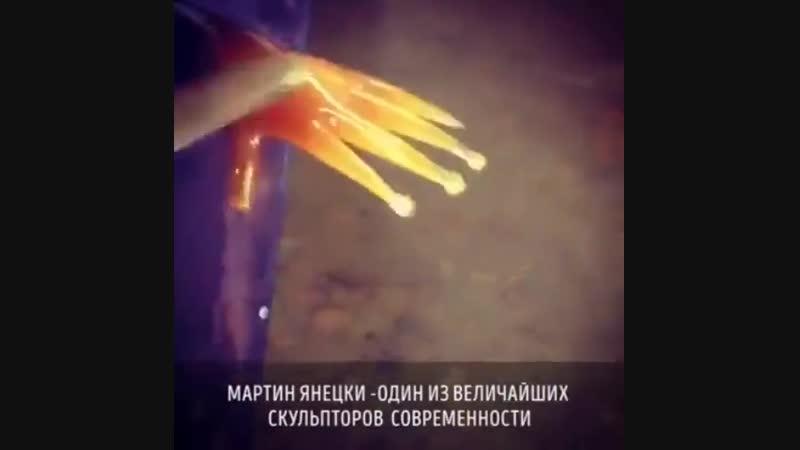 Мастер работы со стеклом