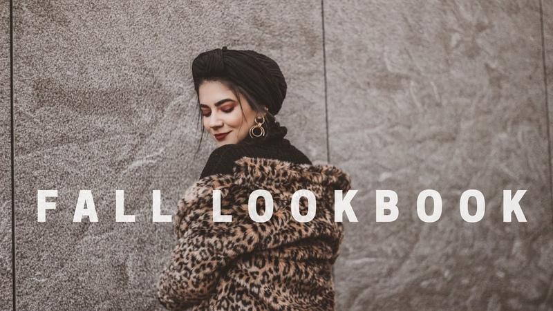 FALL LOOKBOOK 2018 تنسيق ملابس الخريف