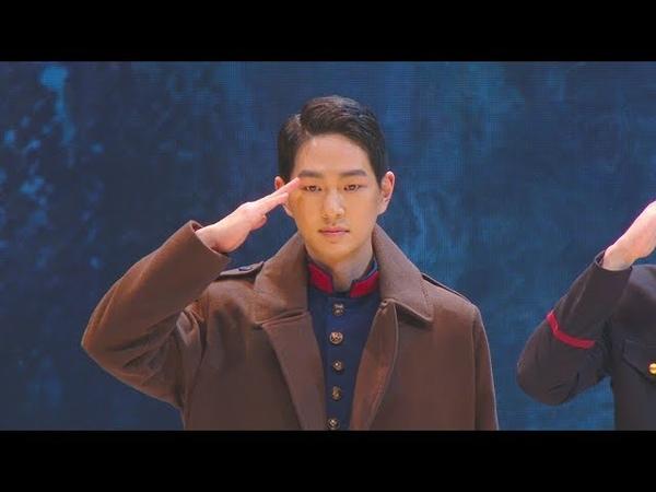 4K영상 '신흥무관학교' 포토타임 샤이니 SHINee 온유 직캠 190305