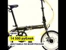 Складной велосипед Langtu MT 1606