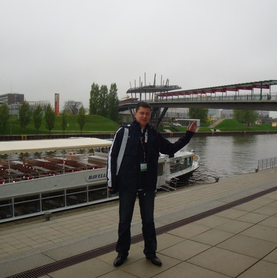 Александр Аркуша, 20 января , Днепропетровск, id8965786