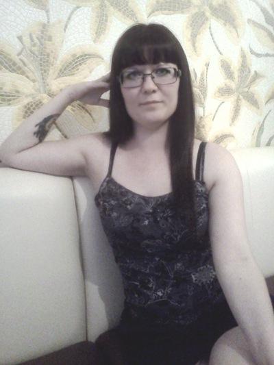 Lena Lena, 18 августа 1983, Кострома, id218024651